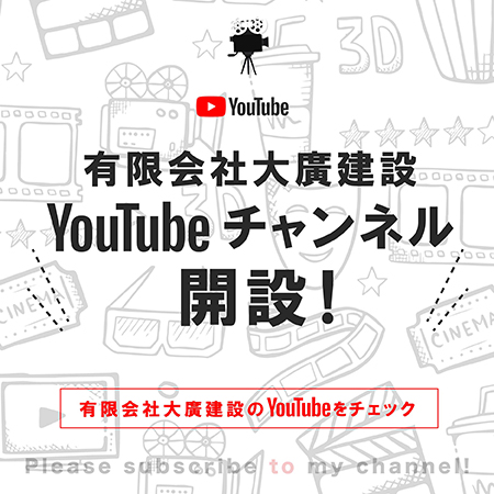 youtube_content